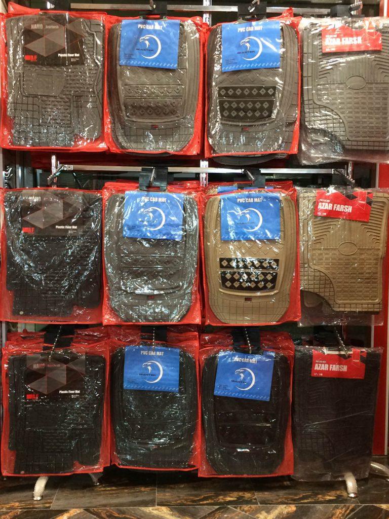 فروشگاه اینترنتی کفپوش، روکش صندلی و لوازم جانبی تزئینی اتوسریر