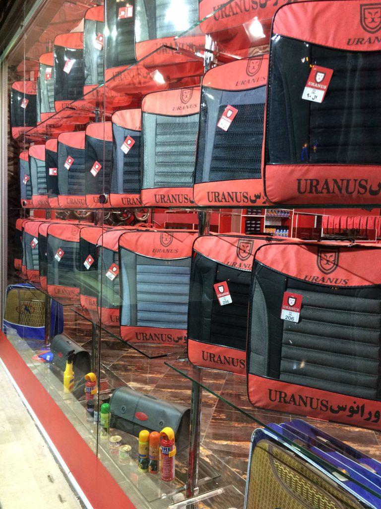 فروشگاه اینترنتی کفپوش، روکش صندلی و لوازم جانبی تزئینی اسپرت اتوسریر