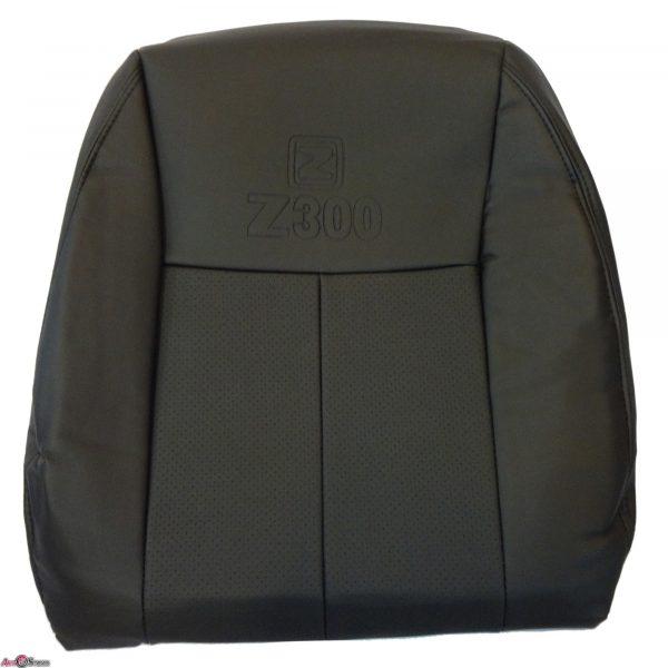 روکش صندلی آریو Z300