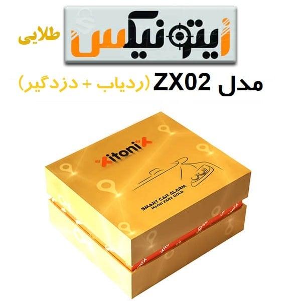 زیتونیکس-طلایی-ZX02
