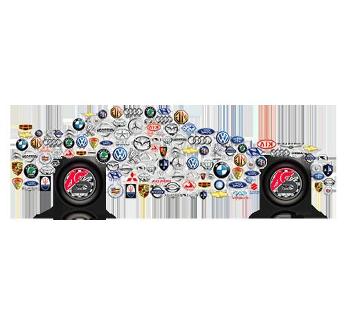 آرم لوگو برند ماشین های خودروسازی (اتوسریر)